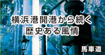 top-visual_05