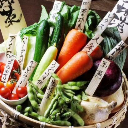 湘南野菜の盛り合わせ