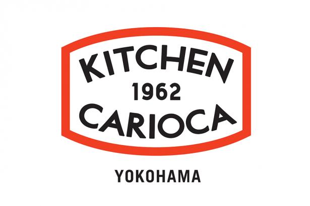 キッチン カリオカ