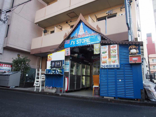 J's STORE (ジェイズストア)