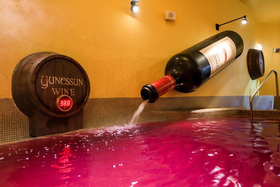 ワイン風呂は1日3回本物のワインを投入!