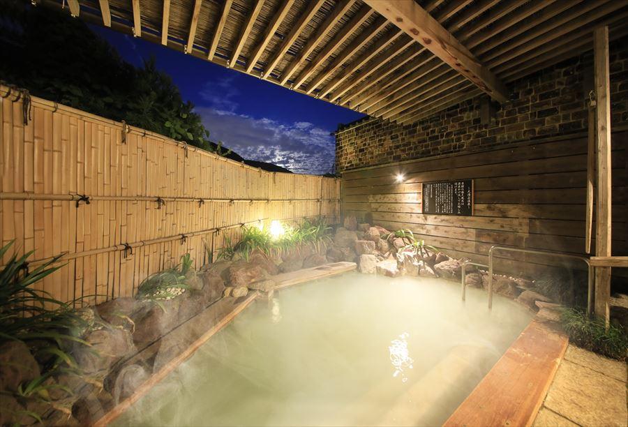 大涌谷の濁り湯〈大浴場露天風呂〉