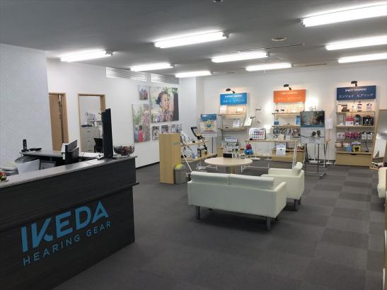 池田補聴器 新横浜フラッグシップ店