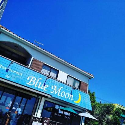 カフェ&レストラン BLUE MOON