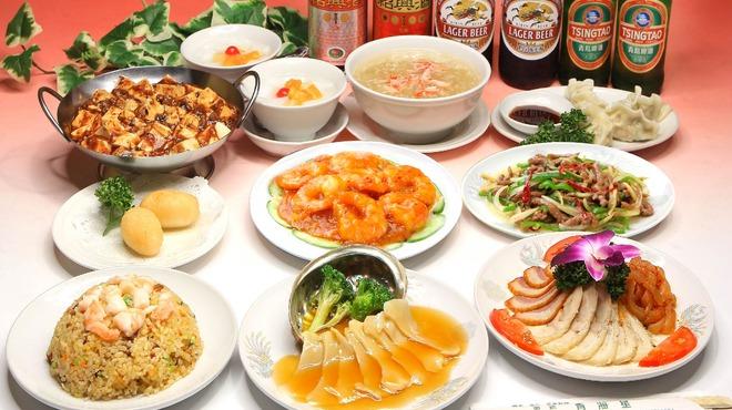 中華料理 飲茶点心 青海星