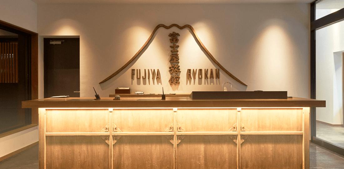 「富士屋旅館」 -湯河原の活気を取り戻す-