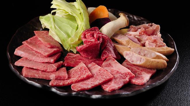 和牛焼肉 幸庵 横浜関内店