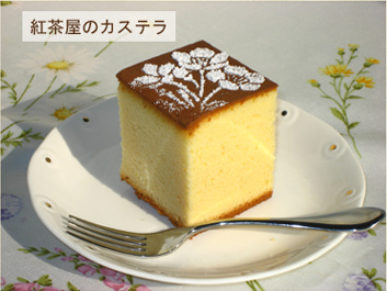 紅茶専門店 Tea House ローズマリー