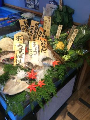 三代目網元さかなや道場新松田駅前店