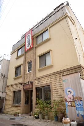 日清亭 本店