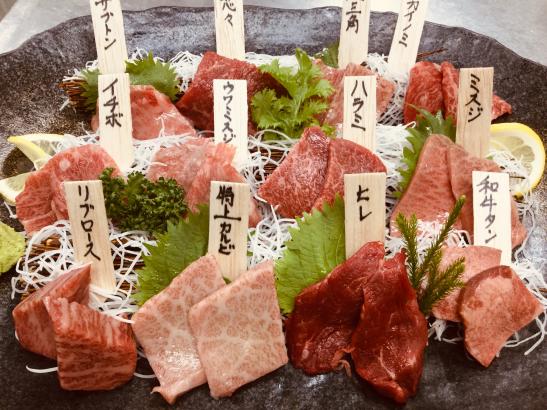 焼き肉 Restaurant Ban(レストラン バン)