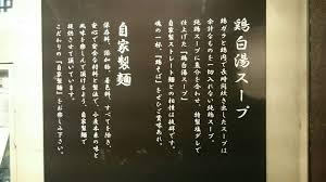 和屋 製麺所