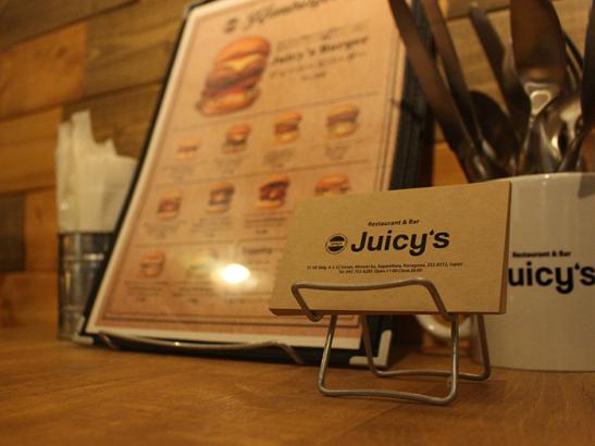 Restaurant & Bar Juicy's
