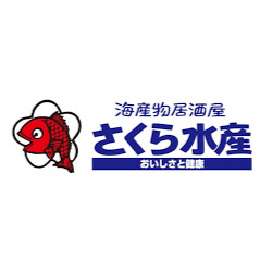 さくら水産横浜日本大通り店