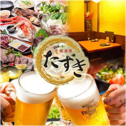 個室居酒屋たすき天王町駅前店
