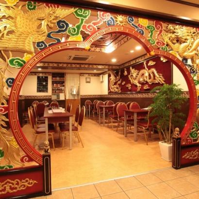 中国料理品珍酒家