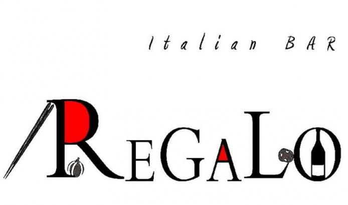 イタリアン&バル REGALO
