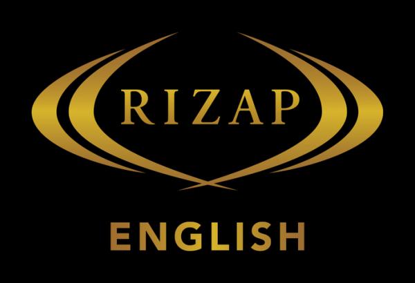 RIZAP ENGLISH 赤坂見附店