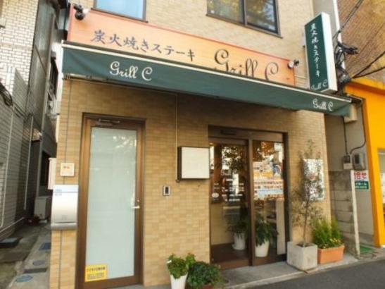 Grill C 青葉台店