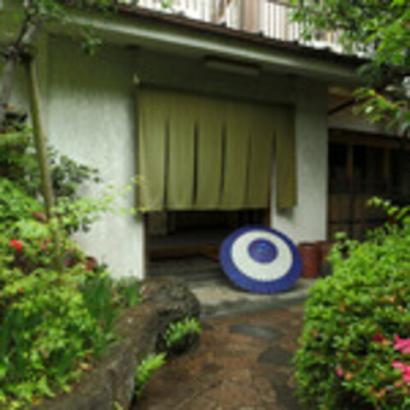 料理処松風苑(りょうりどころしょうふうえん)