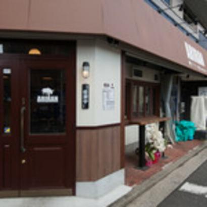 アリラン飯店 岡野町交差点側