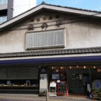 横浜マルニカフェダイニング