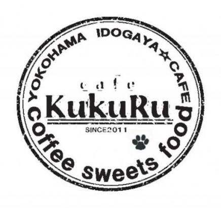カフェククル(cafeKUKURU)