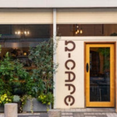 Ω-café(オーカフェ)