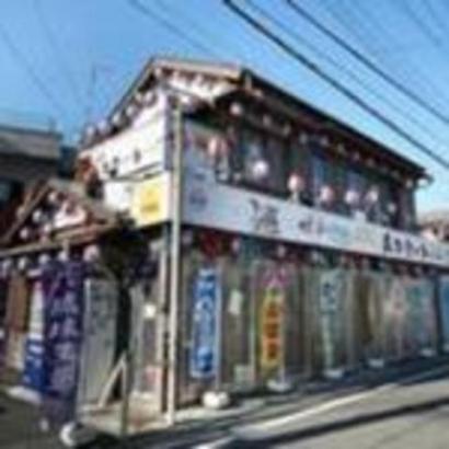 昭和沖縄レストラン 具志堅の家