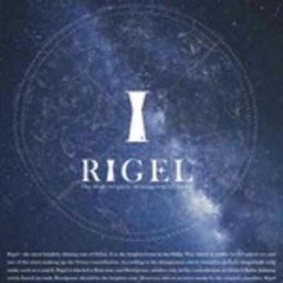 RIGEL(リゲル)